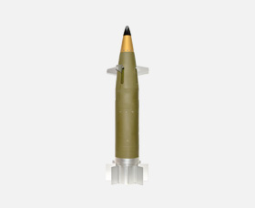 155MM PRECISION GUIDED AMMUNITION