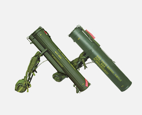 PORTABLE MINE NEUTRALIZATION SYSTEM(POMINS-Ⅱ)