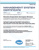 Aerospace Quality Management System (AS 9100)
